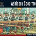 Photo of Ashigaru Spearmen (202014002)