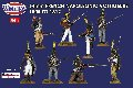 Photo of 54mm French Napoleonic Voltigeurs 1805 - 1812 (VX5403)