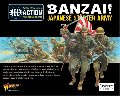 Photo of Banzai! Japanese Starter Army (WGB-START-08)