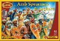 Photo of Arab Spearmen & Archers (GBP04)