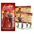 Photo of Firefly Adventures: Respectable Folk Crew Expansion Set (FADV02)